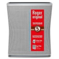 Очиститель Stadler Form R-012OR, белый
